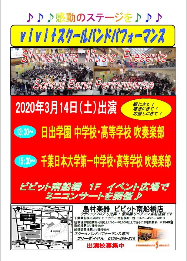 千葉 県 船橋 市 浜町 2 5 7