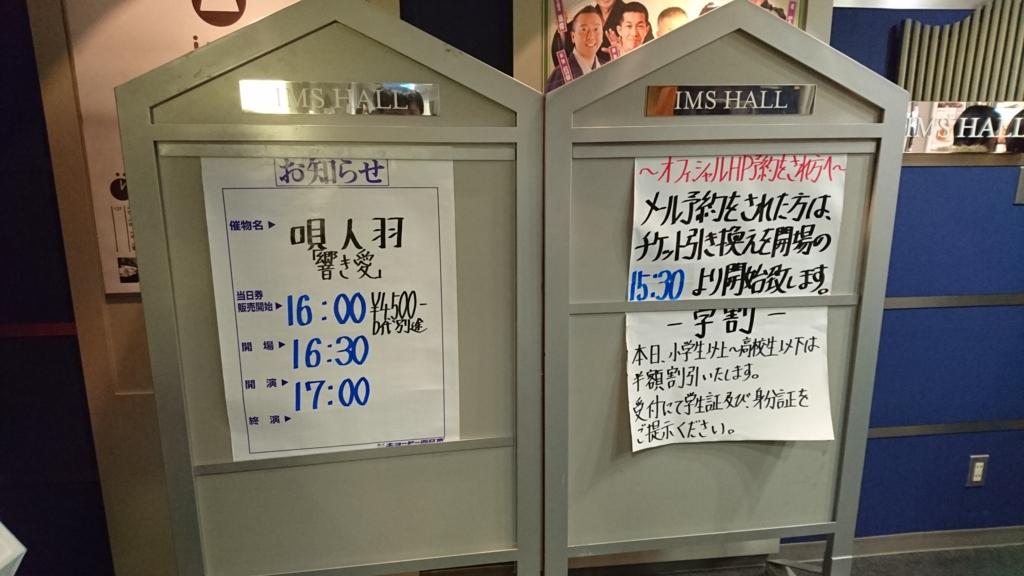 f:id:shima_c_fukuoka:20160410194100j:plain