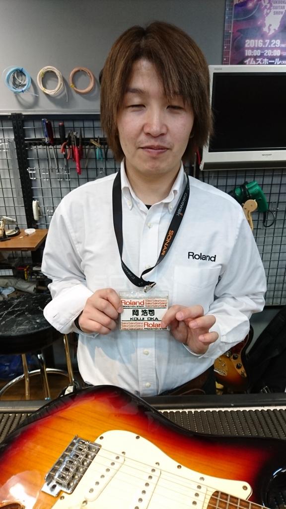 f:id:shima_c_fukuoka:20160731152328j:plain