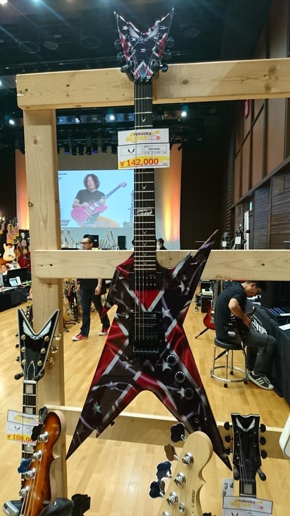f:id:shima_c_fukuoka:20160930201447j:plain