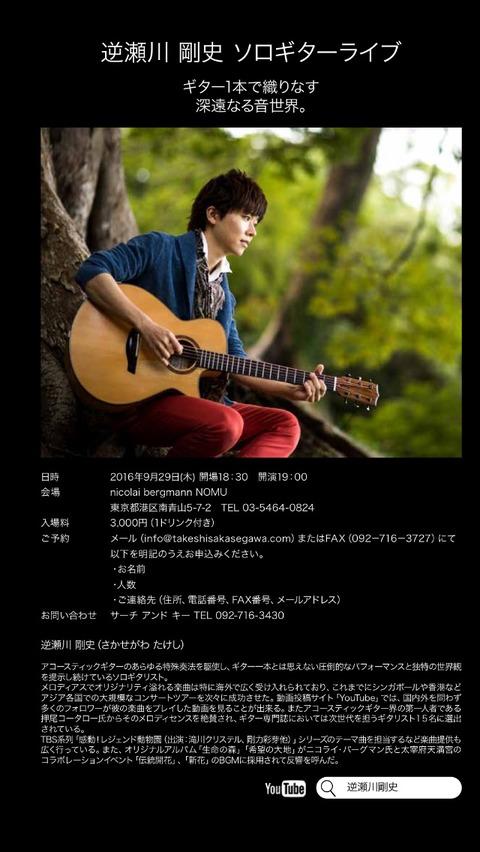 f:id:shima_c_fukuoka:20160930202307j:plain