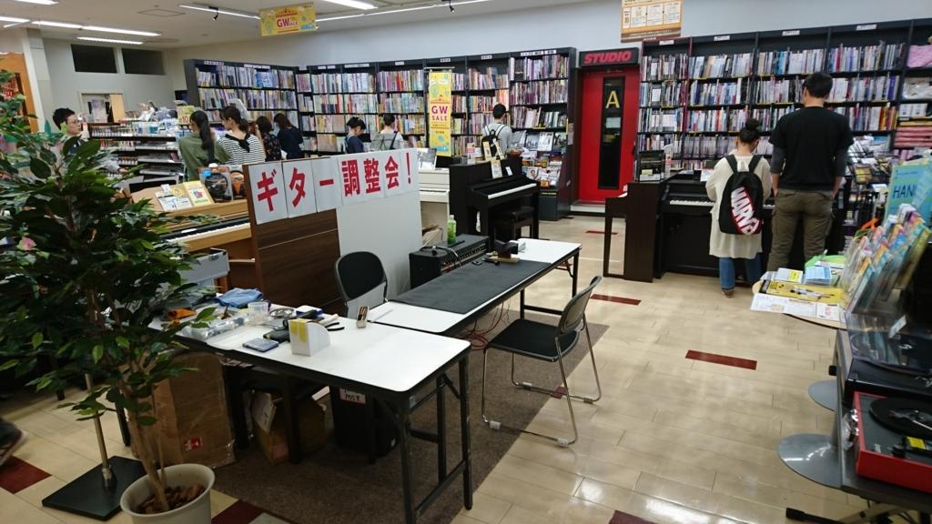 f:id:shima_c_fukuoka:20170531012037j:plain