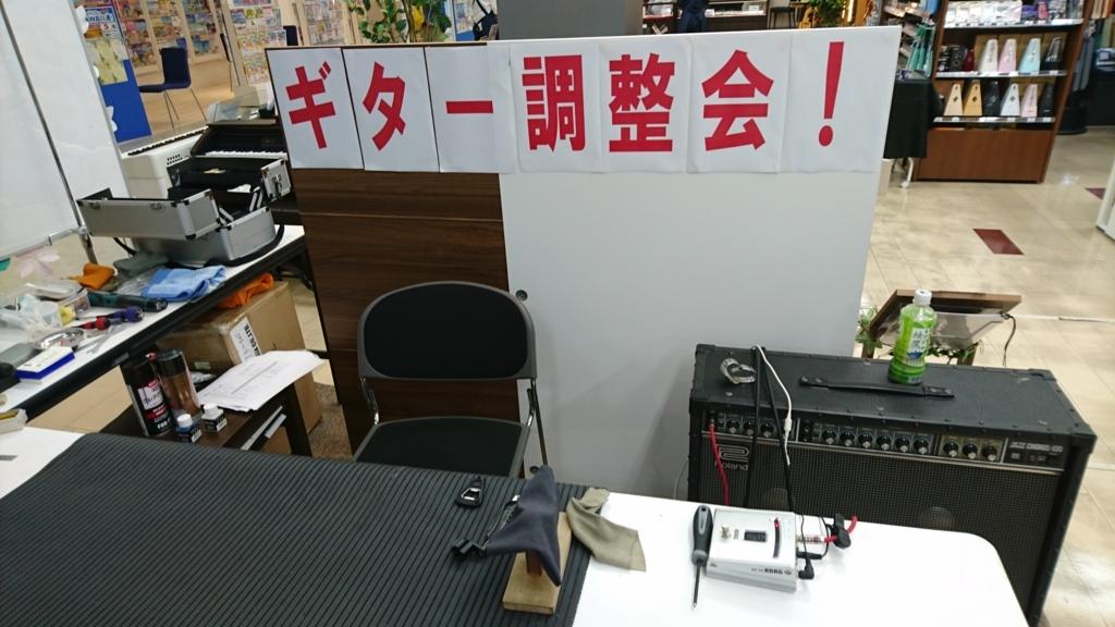 f:id:shima_c_fukuoka:20170531012202j:plain