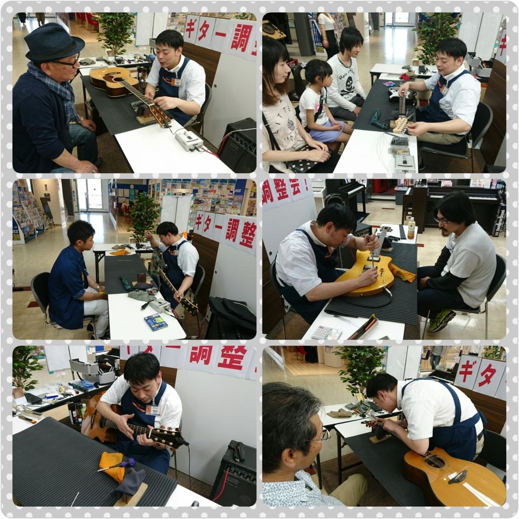 f:id:shima_c_fukuoka:20170531012420j:plain
