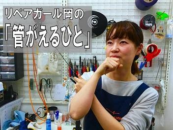 f:id:shima_c_hiroshima:20170421201739j:plain