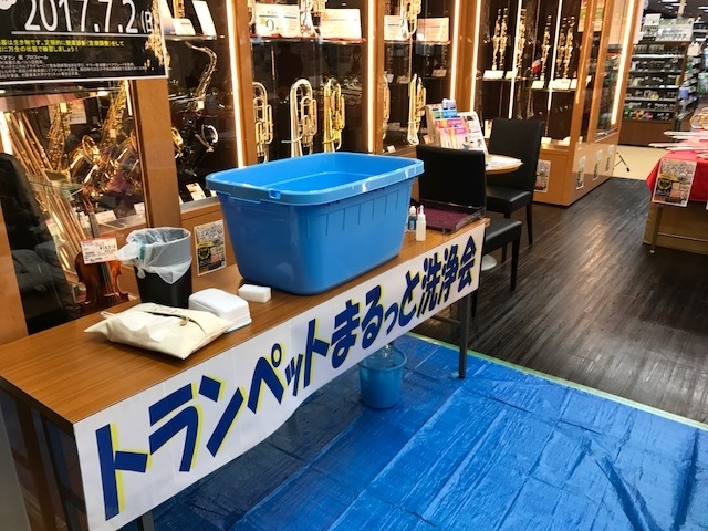 f:id:shima_c_hiroshima:20170709165744j:plain