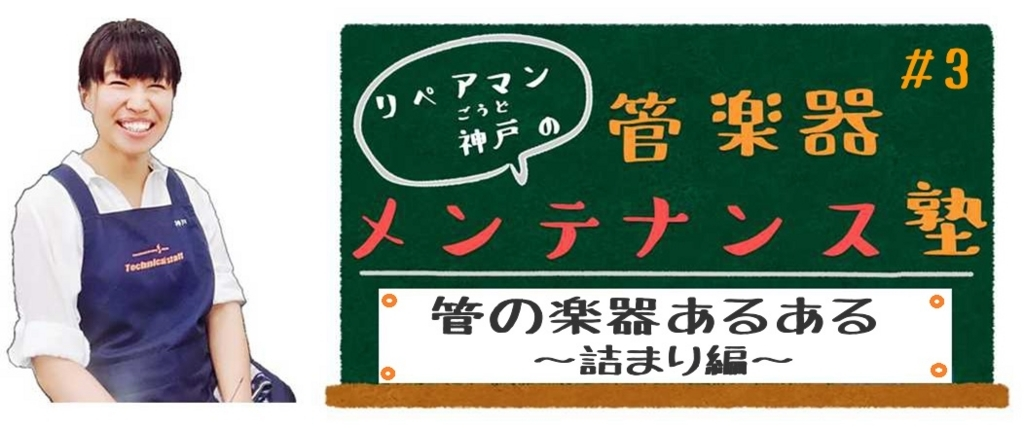 f:id:shima_c_kinshicho:20180511185034j:plain
