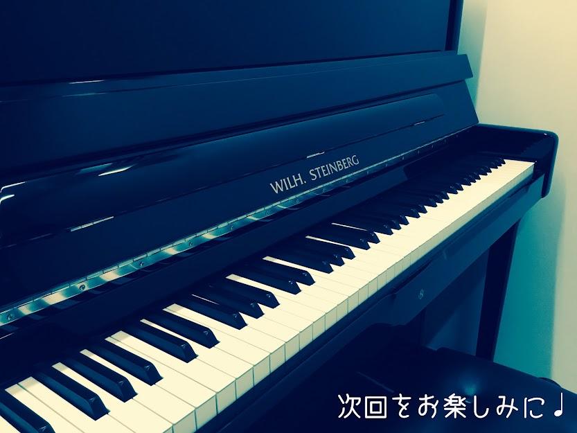 ソルフェージュ 錦糸町 ピアノ 島村楽器 レッスン 音楽教室 リズム