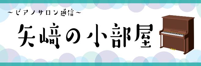 モール コロナ イオン 甲府 昭和