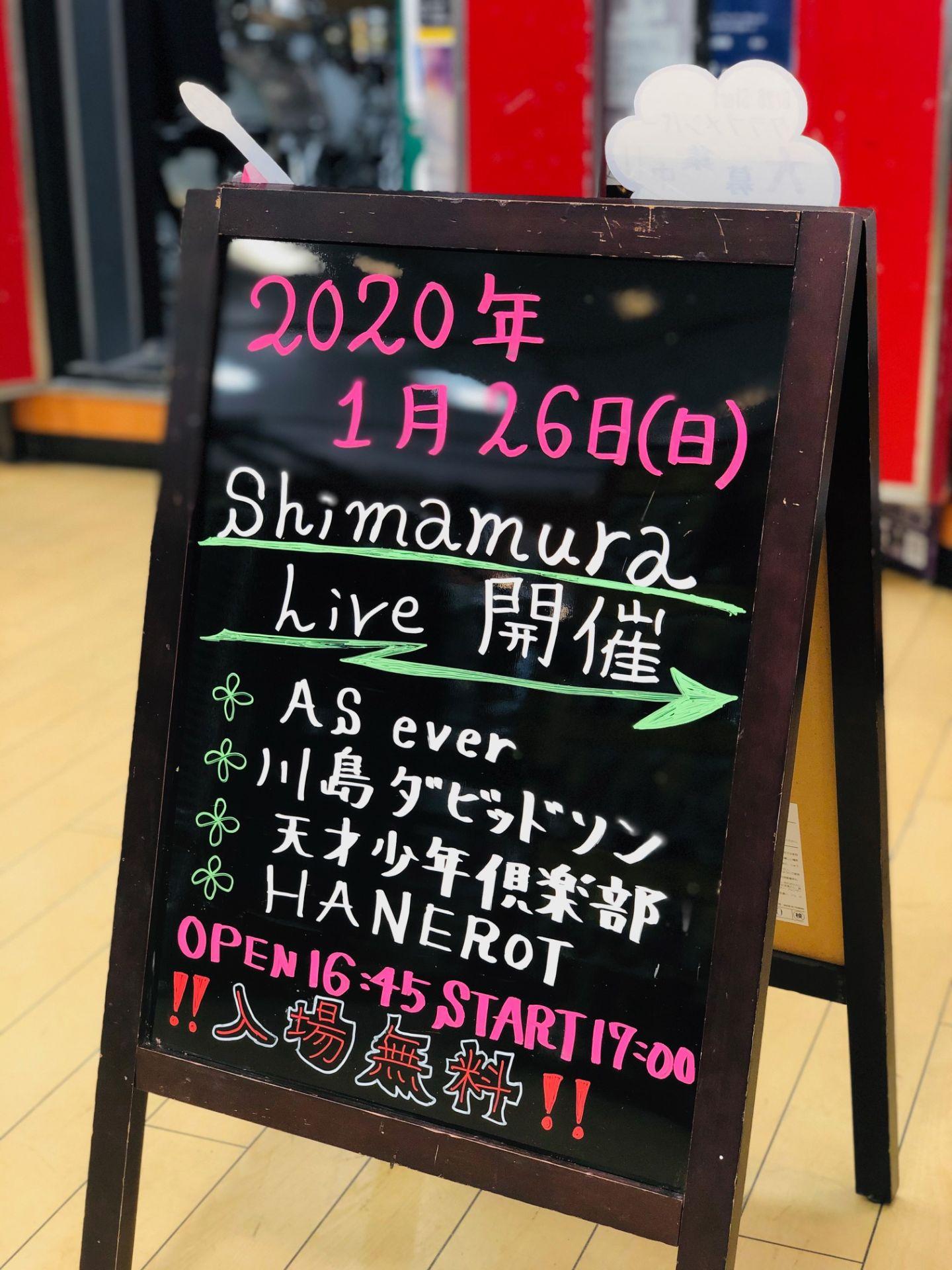 Shimamura LivePOP
