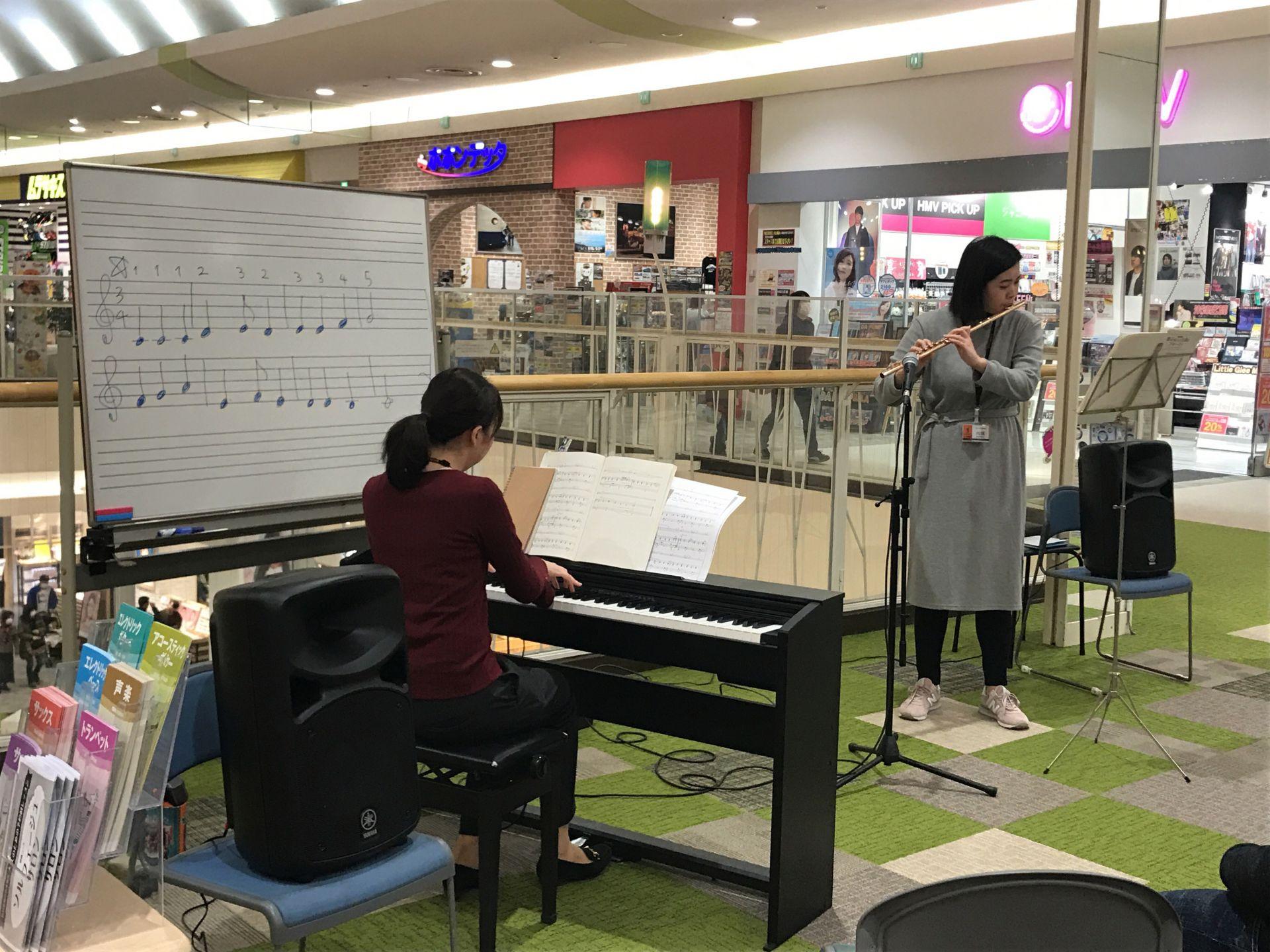 公開セミナー 演奏