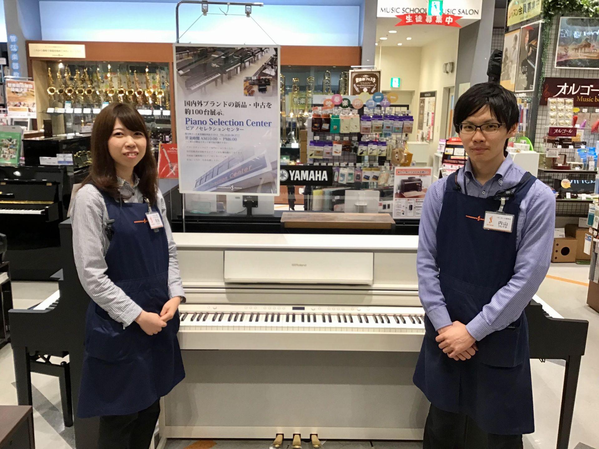 ピアノ担当