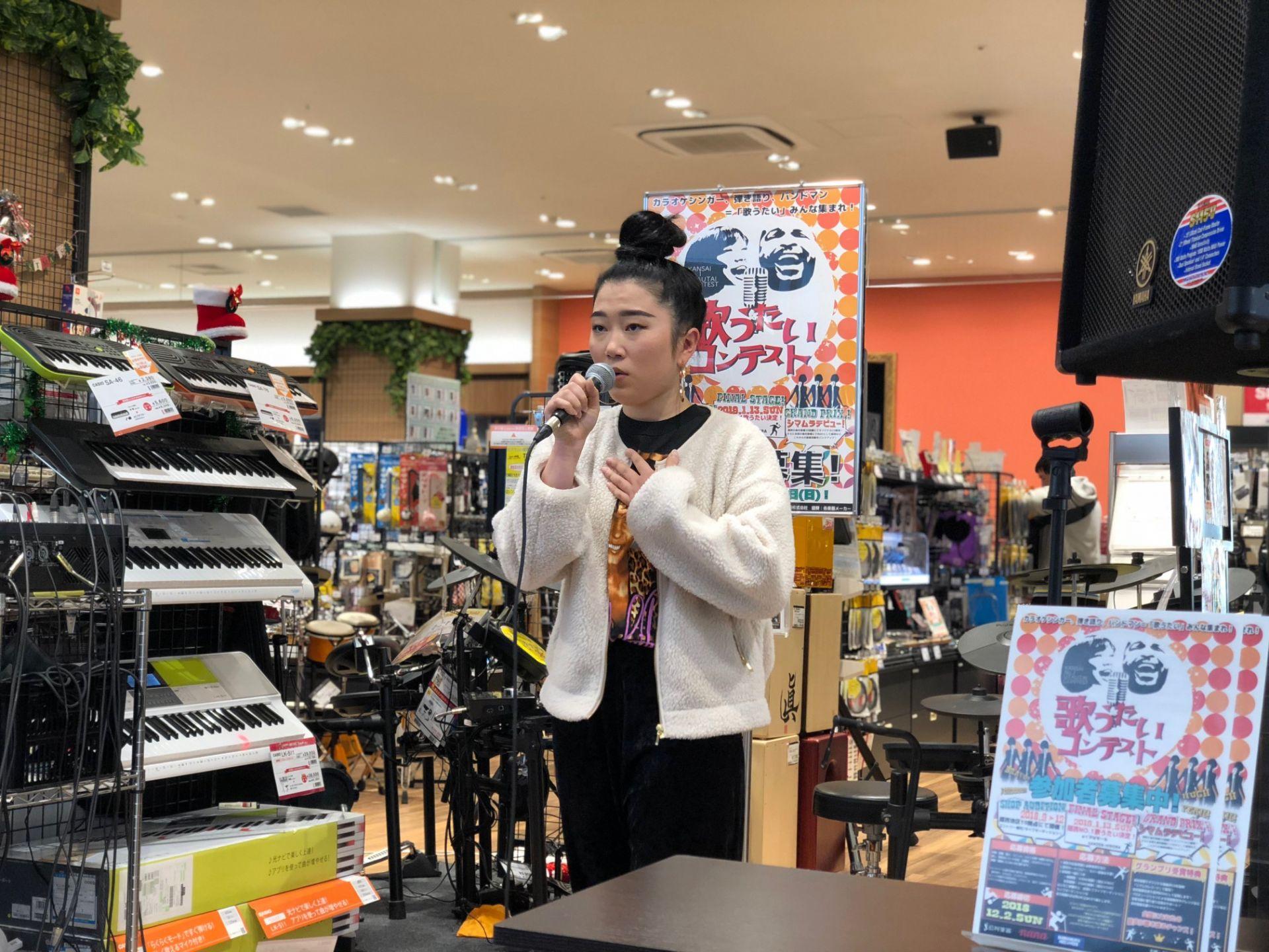 KAEDE / ららぽーとEXPOCITY店