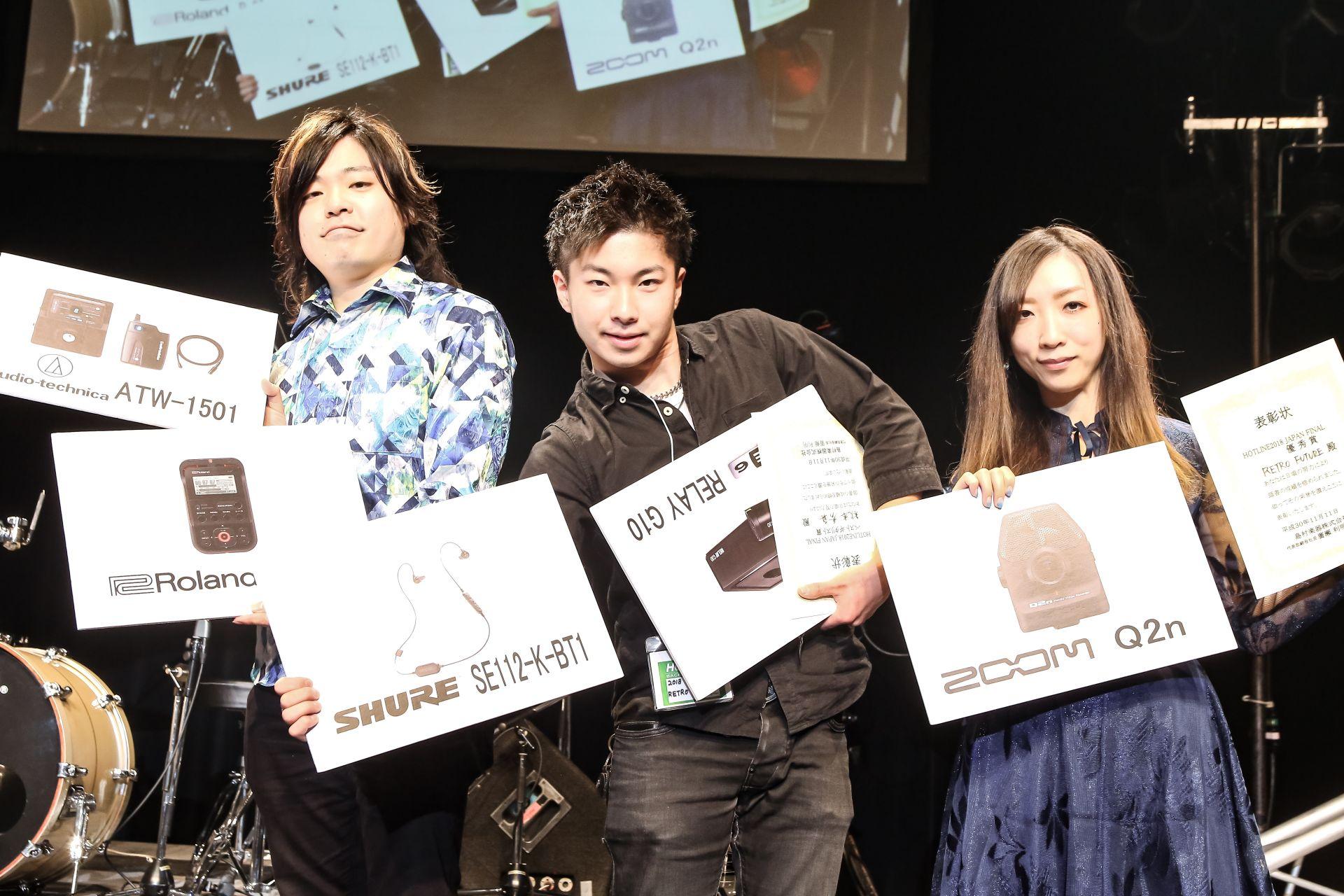 優秀賞:RETRO FUTURE