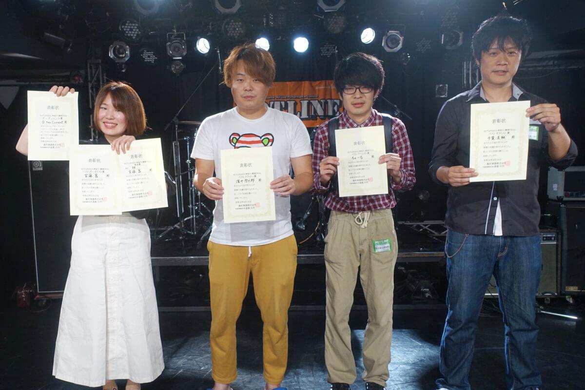 HOTLINE2019 神奈川・静岡エリア 部門賞 受賞者写真