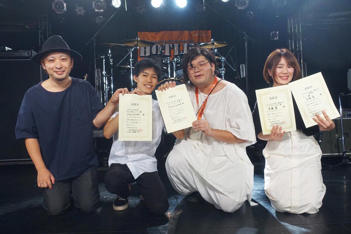 HOTLINE2019 神奈川・静岡エリア グランプリ 受賞者写真